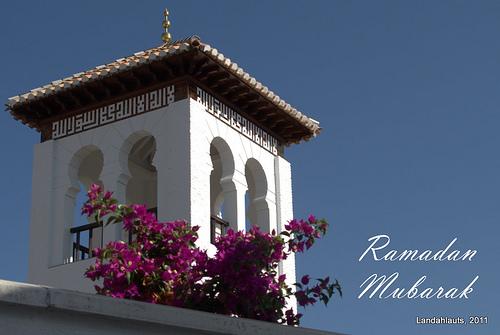 ramadan al mubarak