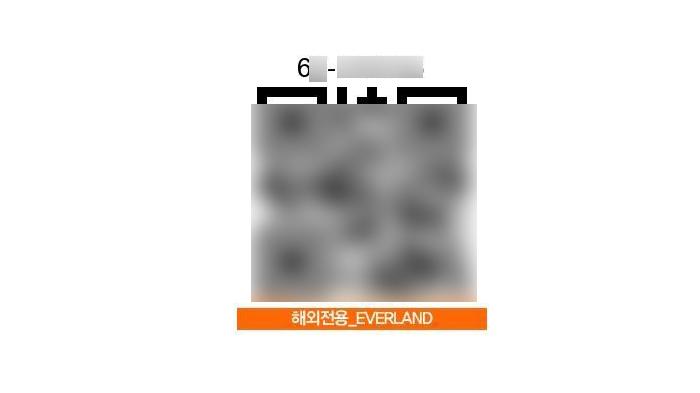 Everland QR code one day pass