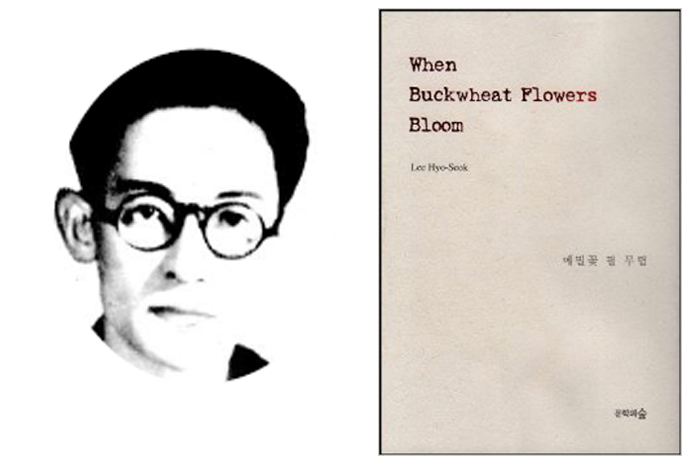 Lee Hyo Seok dan novel When Buckwheat Flowers Bloom