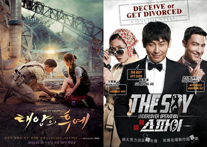 Poster Descendants of the Sun and The Spy Undercover Operation