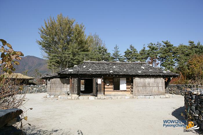 Arari Village