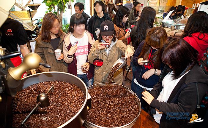 Coffee Cupper Museum