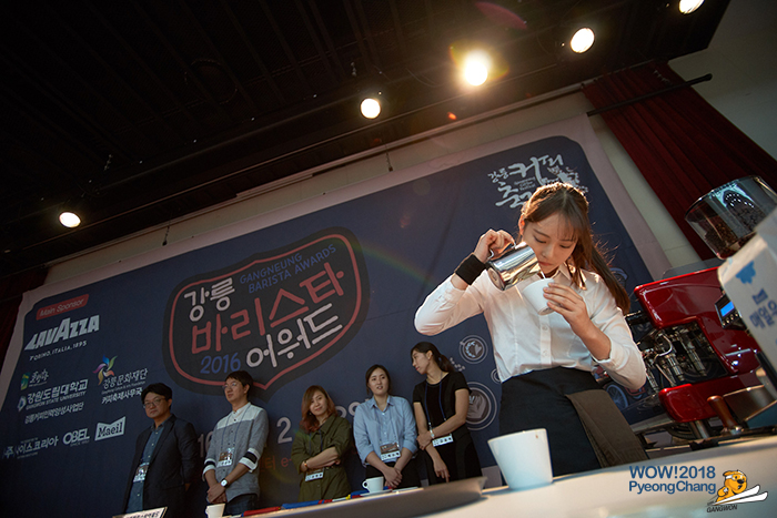 Gangneung Barista Awards