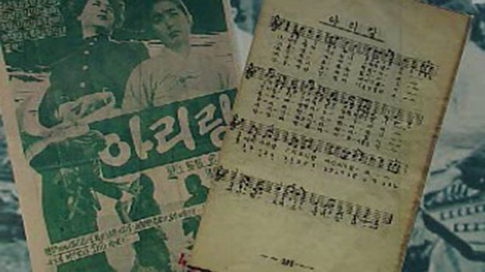 Lirik lagu Jeongseon Arirang